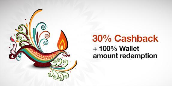 Diwali super Sale