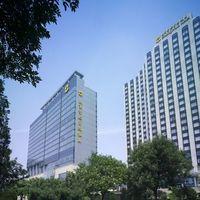 Exterior view   Shangri-La Hotel Beijing -