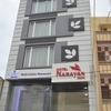 Hotel Nova Narayan Inn, Dwarka