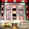 Hotel Dezire Inn, Udaipur