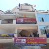 Hotel Shingar Regency, Dead City