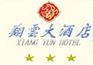 Xiangyun, Nanning