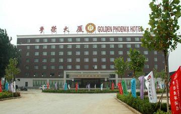 Golden Phoenix, Beijing Airport