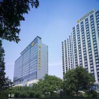 Exterior view   The Shangri-La Hotel, Beijing - Haidian