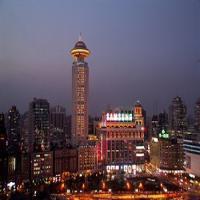 Exterior view   Radisson Blu Hotel Shanghai New World - Huangpu - The Bund