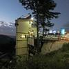 Hotel Sukh Sagar, Shimla
