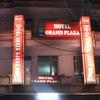 Hotel Grand Plaza, Chandigarh