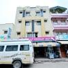 VeeKay Tourist Home, Bangalore