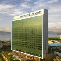 Exterior view | *Novotel Hong Kong Citygate* -