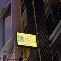 Exterior view   Phil Boutique Hotel @ Sansabai - Kathu