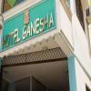 Hotel_ganesha_Main_01