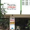 Hotel Shreyas, Alibaug