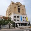 Hotel Shan Royal, Chennai