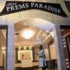 Hotel Prems Paradise, Dead City