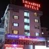 Sri Aarvee Hotel, Coimbatore