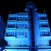Hotel Maurya Residency, Mysore