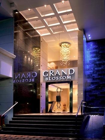 Grand Sarovar Premiere, Mumbai