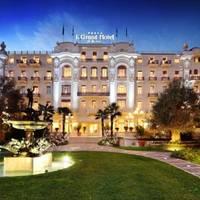 Exterior view | Grand Hotel Rimini e Residenza Parco Fellini - Rimini Central Marina