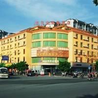 Exterior view | Guangzhou Huaerda Hotel - Baiyun District