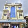 Sahara Lodge, Bangalore