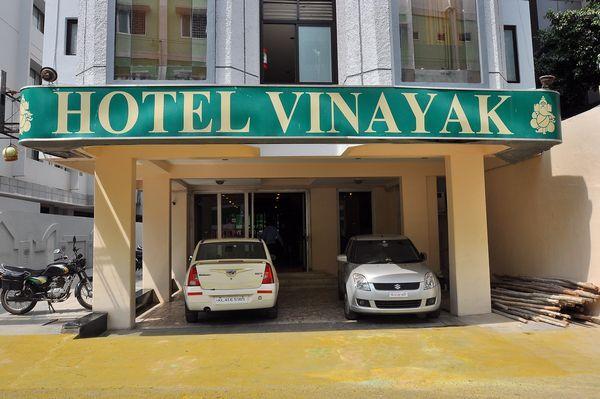 Hotel Vinayak, Coimbatore