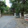 Kesar Bhawan Palace, Mount Abu