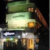 Hotel Santiniketan, Digha