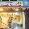 Hotel Megh Madhur, Mahabaleshwar