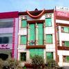 Hotel M.A. International, Amritsar