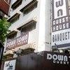 Down Town Guest House, Kolkata