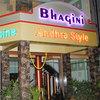 Hotel Bhagini Residency, Bangalore