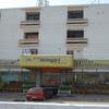 Hotel Himgiri Residency, Haridwar