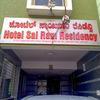 Hotel Sai Ram Residency, Bangalore