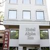 Hotel Alpha Inn, Amritsar