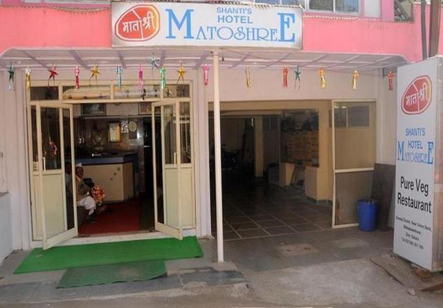Hotel Matoshree Palace, Mahabaleshwar